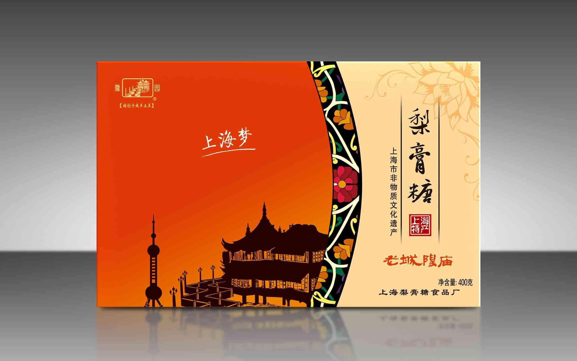 包装 包装设计 设计 2000_1251
